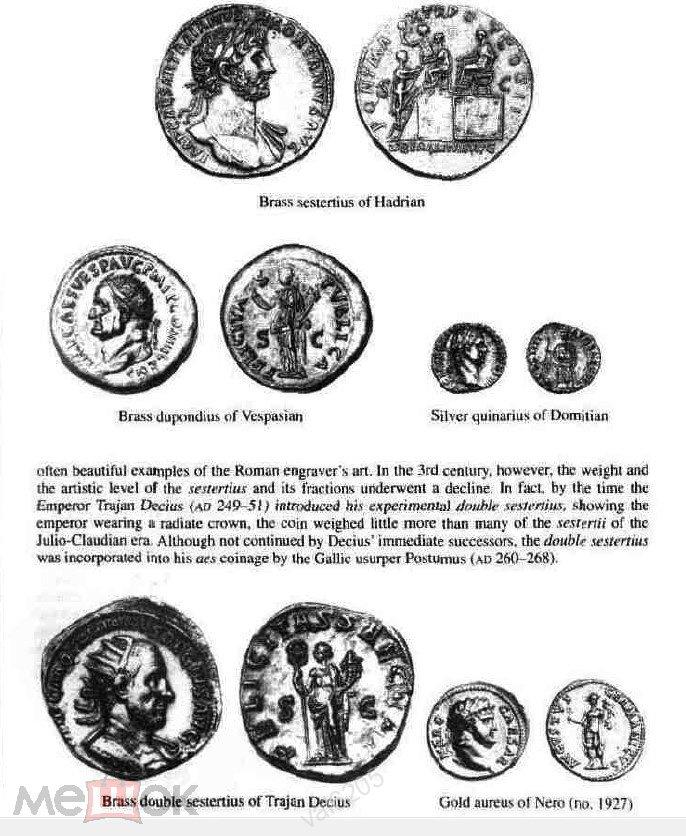Каталог римских монет Девида Р. Сира 3 тома в формате PDF #1#