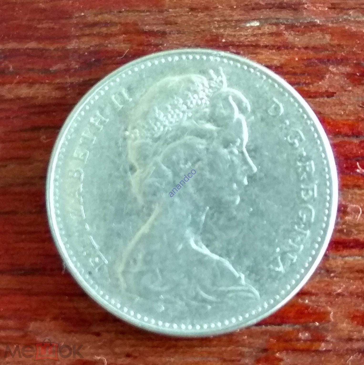 Монета 5 центов  Канада 5 cents Canada 1965