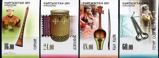 Кыргызстан 2011 - Музыкальные инструменты - 4м без зубцов