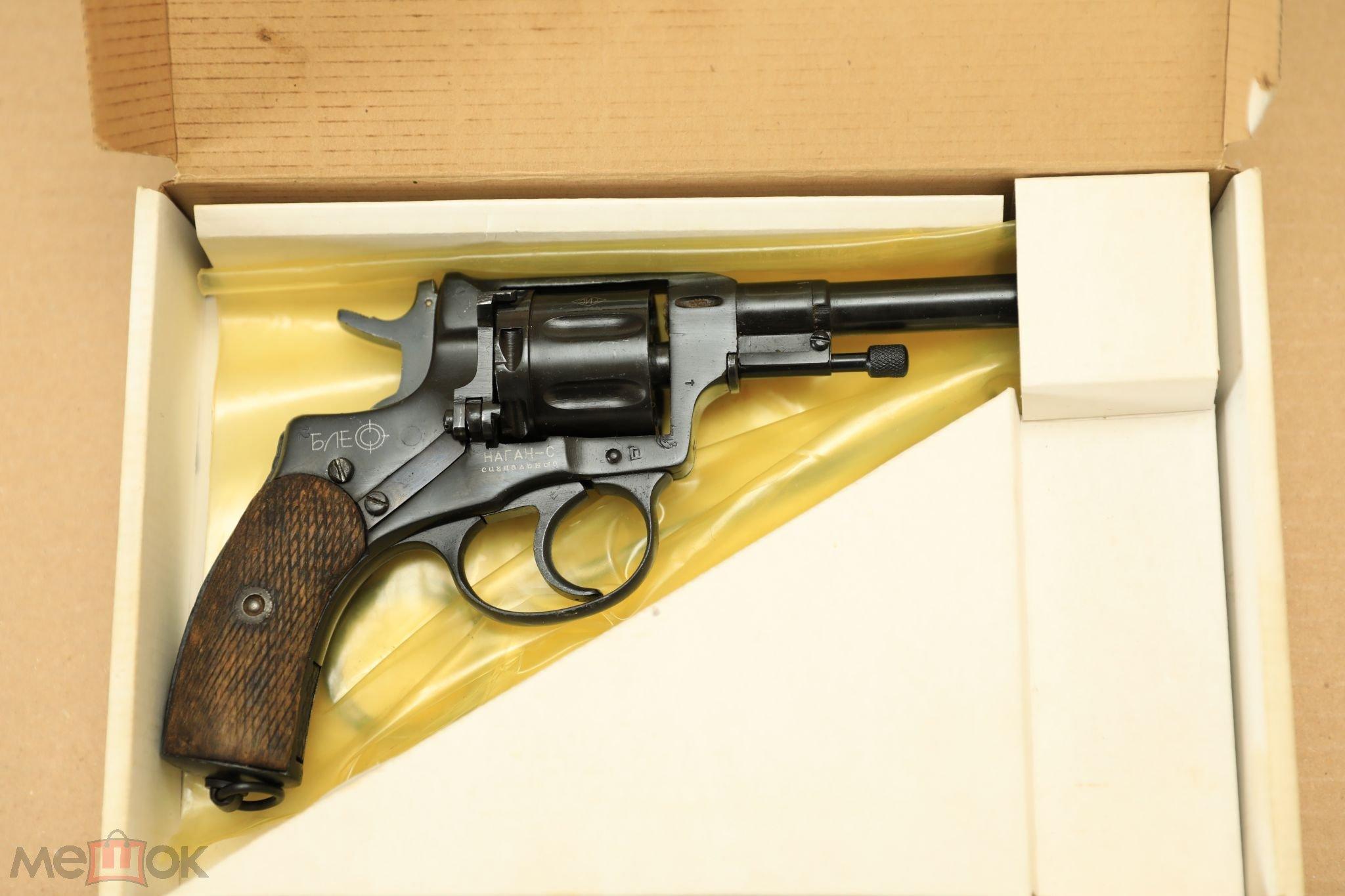 Сигнальный царский револьвер Наган БЛЕФ, 1905 года, №39374