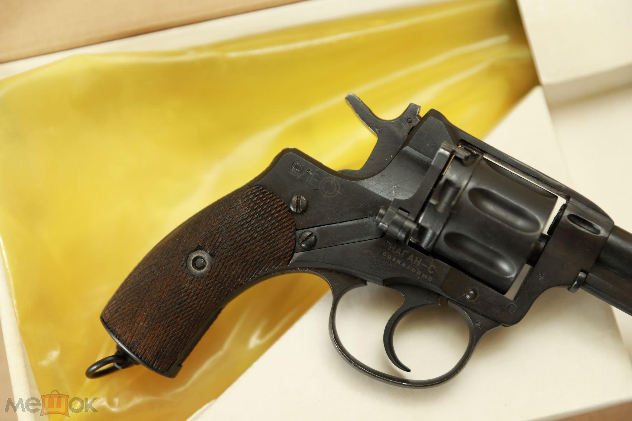 Сигнальный револьвер Наган БЛЕФ, 1928 года, №7966