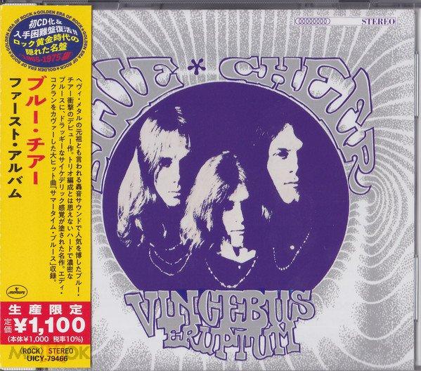 CD Blue Cheer – Vincebus Eruptum (Japan UICY-79466) Sealed