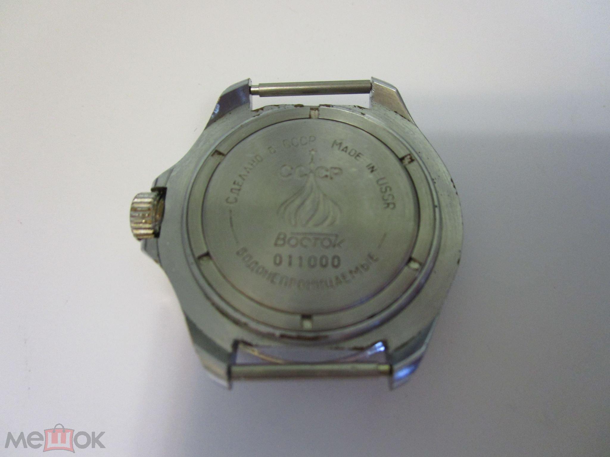 Часы Восток большие редкие СССР коробка
