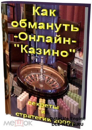 Карточные игры правила