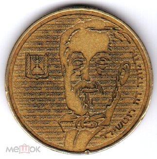 заговорить монету на богатство