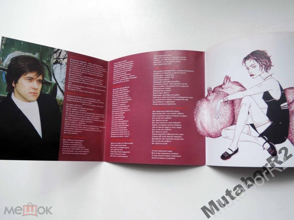 Сплин коллекция лучших песен сборник [mp3] 2015 скачать торрентом.