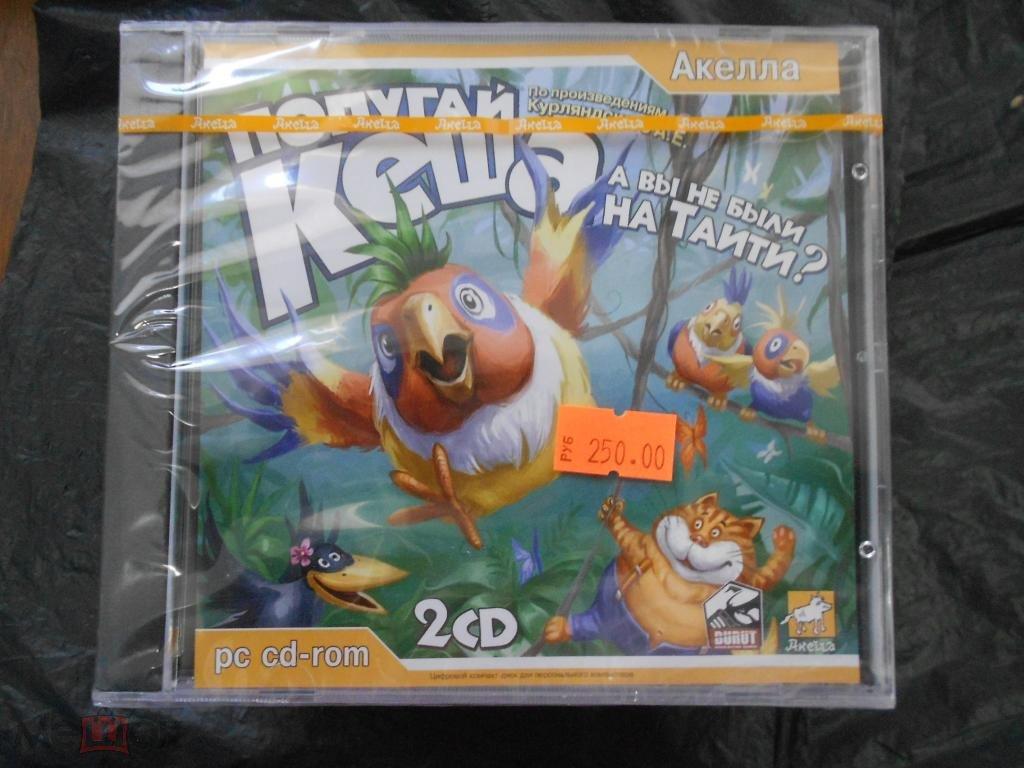 Скачать Игру Попугай Кеша А Вы Не Были На Таити - фото 6