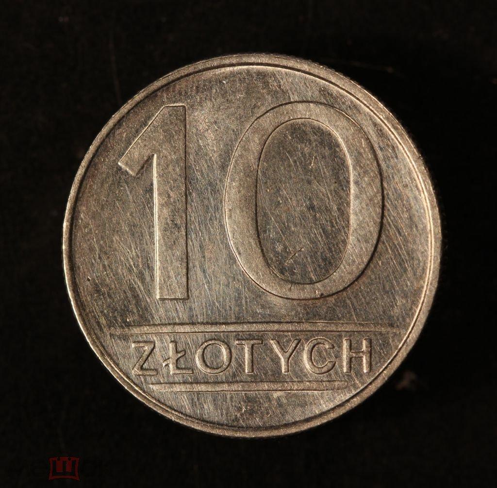 Польша 10 злотых 1988
