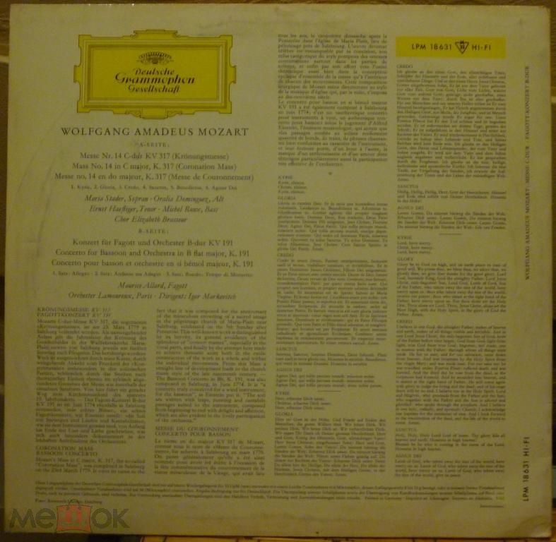 MOZART Kronungsmesse KV 317 / Fagottkonzert KV 191. IGOR MARKEVITCH. MARIA STADER. GERMANY