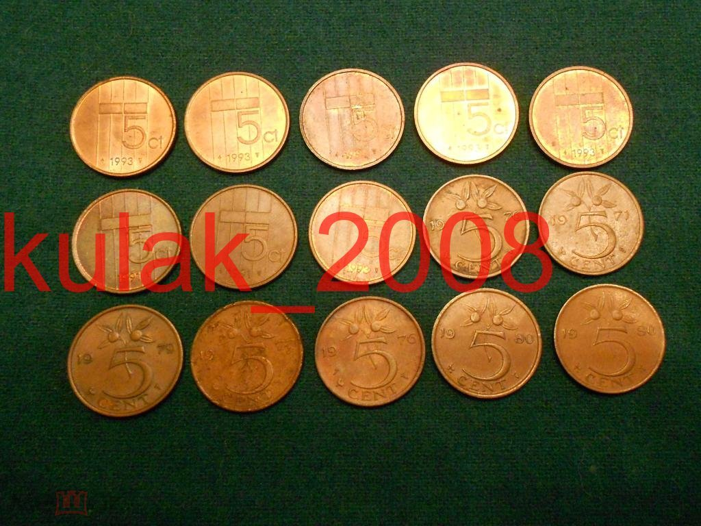 Нидерланды. 15 монет .См.описание.
