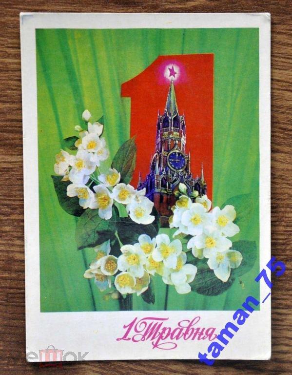 Художник открыток дергилев, моя мама
