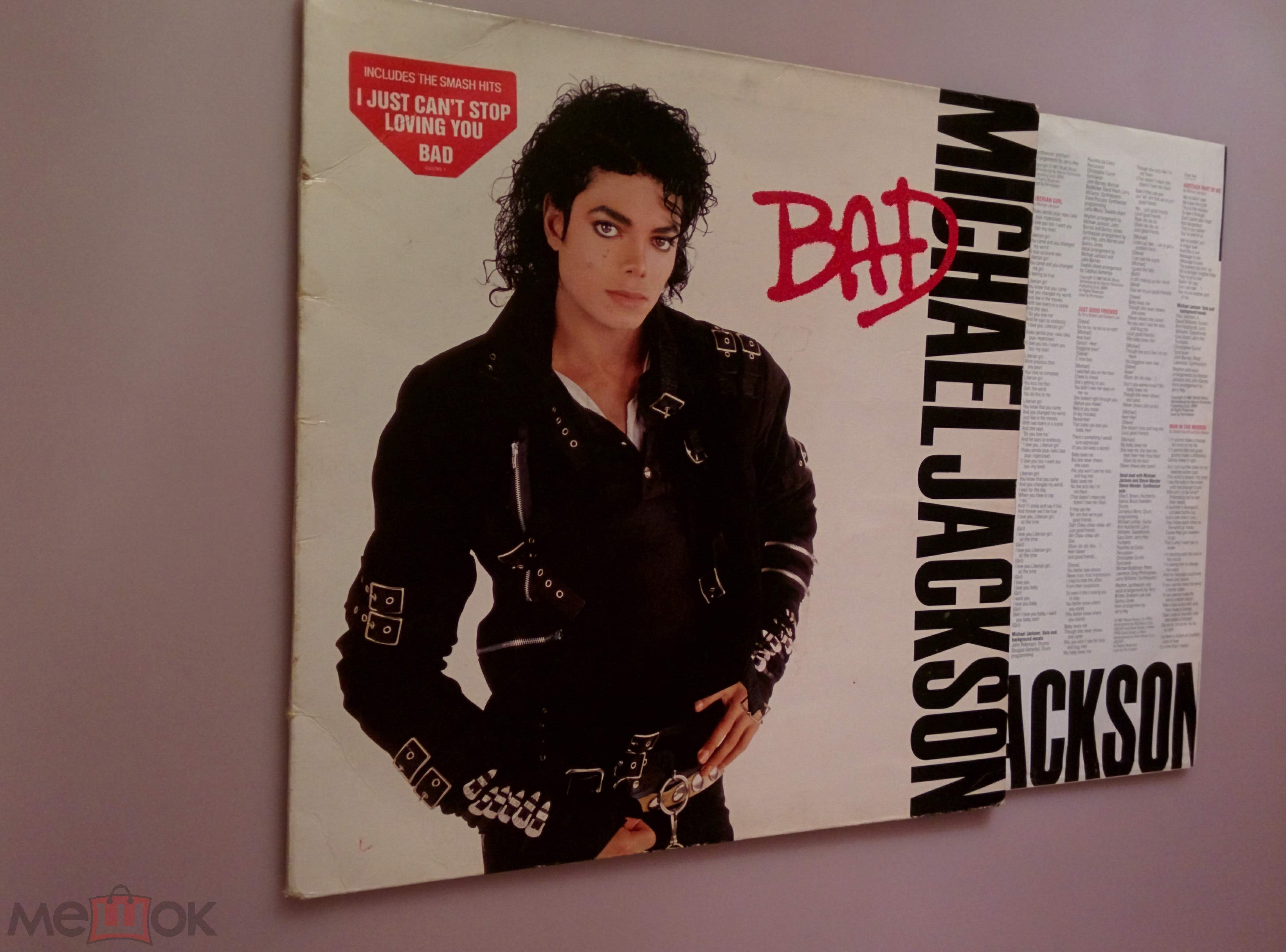 michael jackson thriller album download free zip