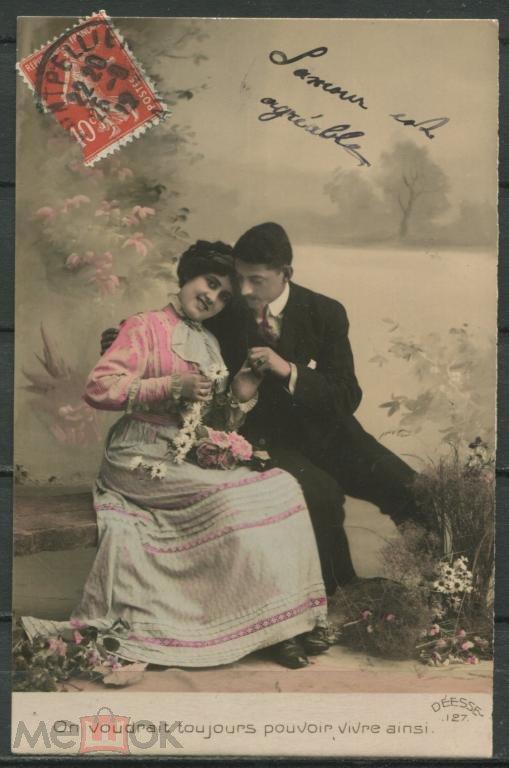 Надписью, открытки 1912 года стоимость