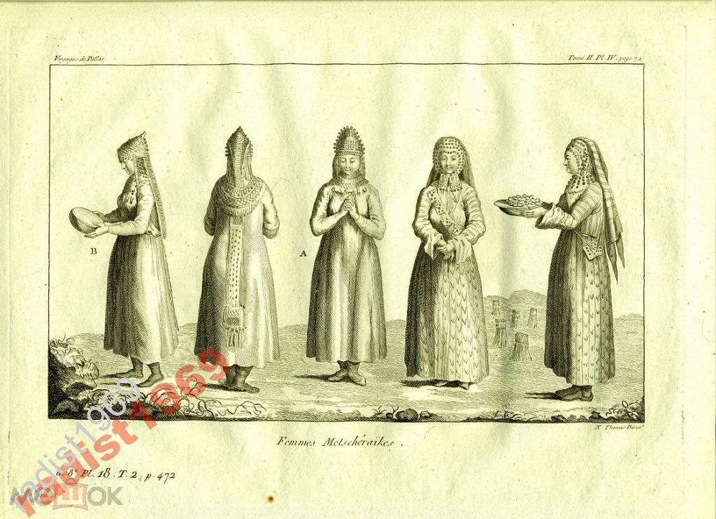 ГРАВЮРА 1793г МЕЩЕРСКИЕ ЖЕНЩИНЫ, ТАТАРЫ И БАШКИРЫ