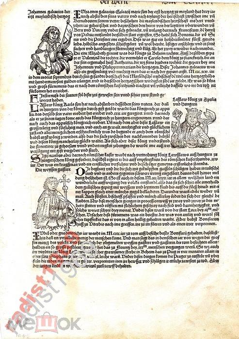 1493 г. `НЮРНБЕРГСКАЯ ХРОНИКА` ЛИСТ 235. ГРАВЮРЫ!