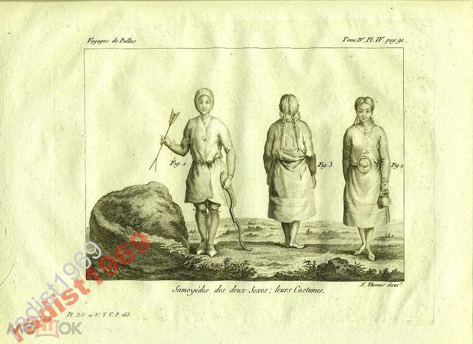 ГРАВЮРА 1793г САМОЕДЫ (НЕНЦЫ, САМОДИЙЦЫ, СЕЛЬКУПЫ)