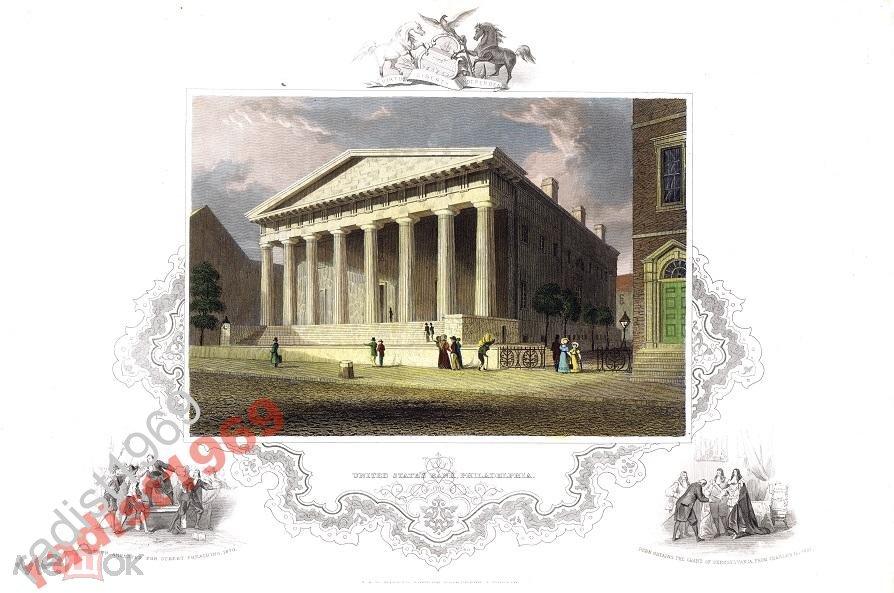 ГРАВЮРА ок. 1850 г. ВТОРОЙ БАНК США. ФИЛАДЕЛЬФИЯ