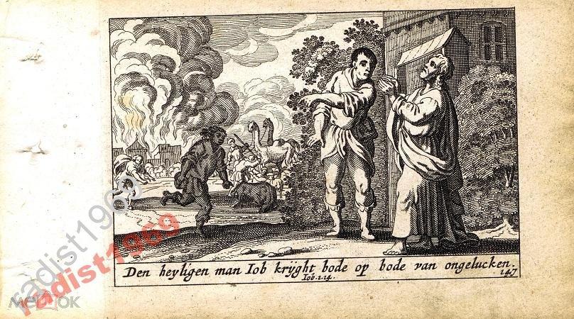 1659 г. БИБЛЕЙСКАЯ ИСТОРИЯ. СХЮТ. ВЕСТНИК У ИОВА