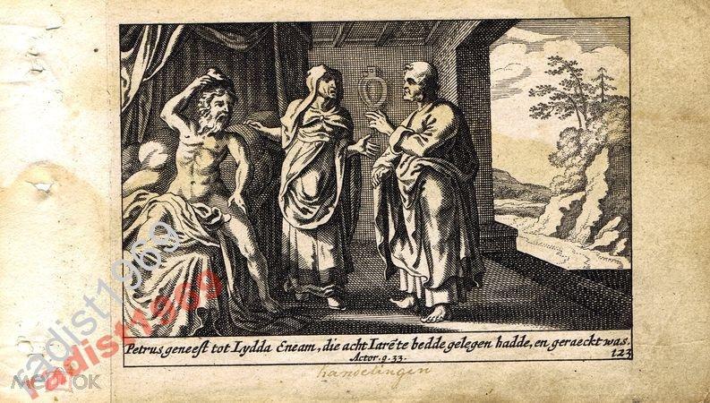 1659 г. БИБЛЕЙСКАЯ ИСТОРИЯ. ИСЦЕЛЕНИЕ ЭНЕЯ ПЕТРОМ