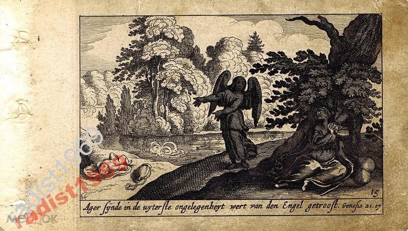 1659 г. БИБЛЕЙСКАЯ ИСТОРИЯ. АГАРЬ, АНГЕЛ И ИСМАИЛ