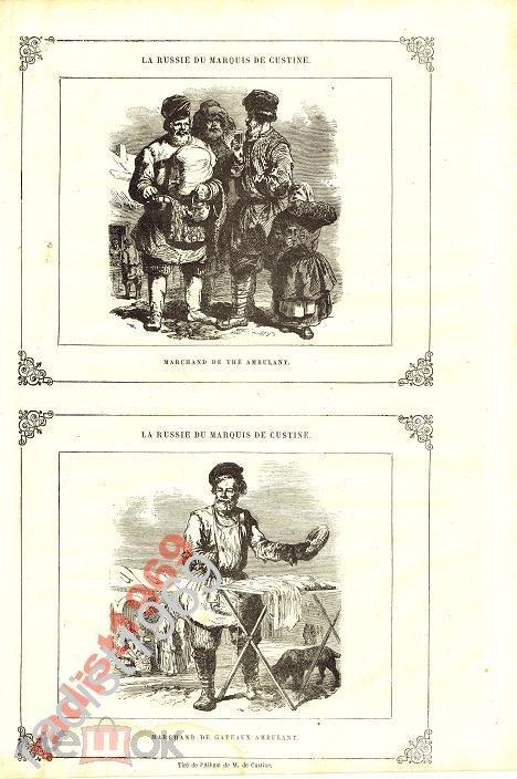 ГРАВЮРА  1855  УЛИЧНЫЕ ТОРГОВЦЫ С ВЫПЕЧКОЙ И ЧАЕМ