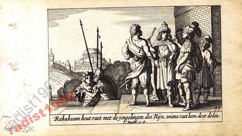 1659 БИБЛЕЙСКАЯ ИСТОРИЯ. СОВЕТ РОВОАМА С МОЛОДЫМИ