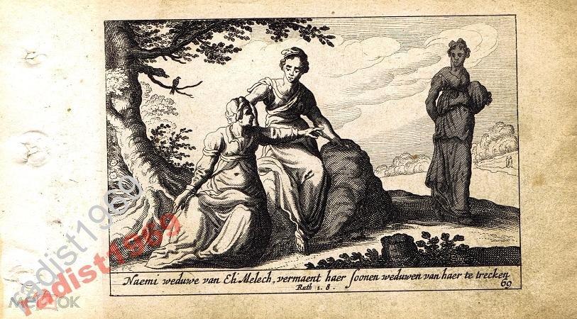 1659 г. БИБЛЕЙСКАЯ ИСТОРИЯ. НОЕМИНЬ, РУФЬ И ОРФА