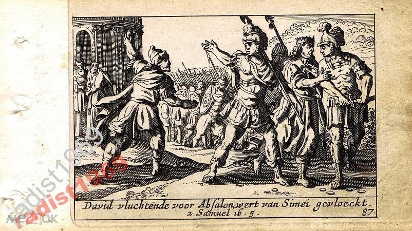 1659 г. БИБЛЕЙСКАЯ ИСТОРИЯ. СЕМЕЙ БРОСАЕТ КАМНИ