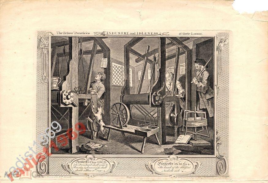 1822 г. ХОГАРТ. ПОДМАСТЕРЬЯ ЗА ТКАЦКИМИ СТАНКАМИ 3