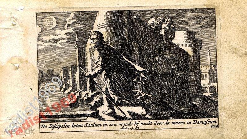 1659 БИБЛЕЙСКАЯ ИСТОРИЯ. БЕГСТВО САВЛА ИЗ ДАМАСКА