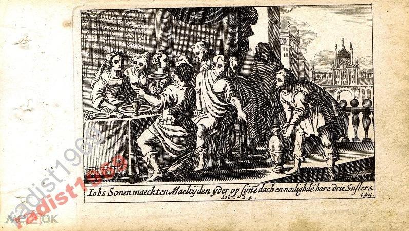 1659 г. БИБЛЕЙСКАЯ ИСТОРИЯ. СХЮТ. ПИР СЫНОВЕЙ ИОВА