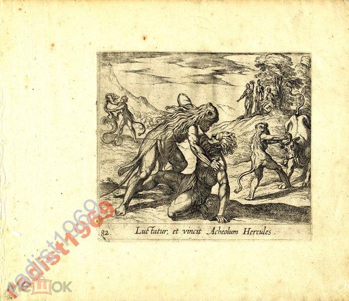 1606 г. ТЕМПЕСТА. МЕТАМОРФОЗЫ. ГЕРКУЛЕС И АХЕЛОЙ