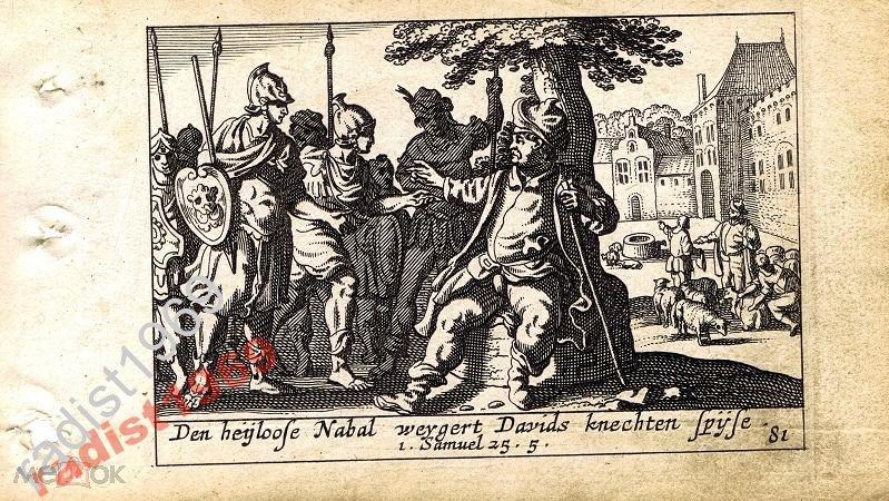 1659  БИБЛЕЙСКАЯ ИСТОРИЯ. ПОСЛАНЦЫ ДАВИДА У НАВАЛА