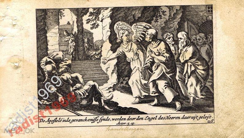 1659 г БИБЛЕЙСКАЯ ИСТОРИЯ. АНГЕЛ ВЫВОДИТ АПОСТОЛОВ