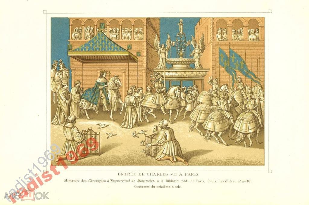 ГРАВЮРА 1878 г. ВЪЕЗД КОРОЛЯ КАРЛА VII В ПАРИЖ