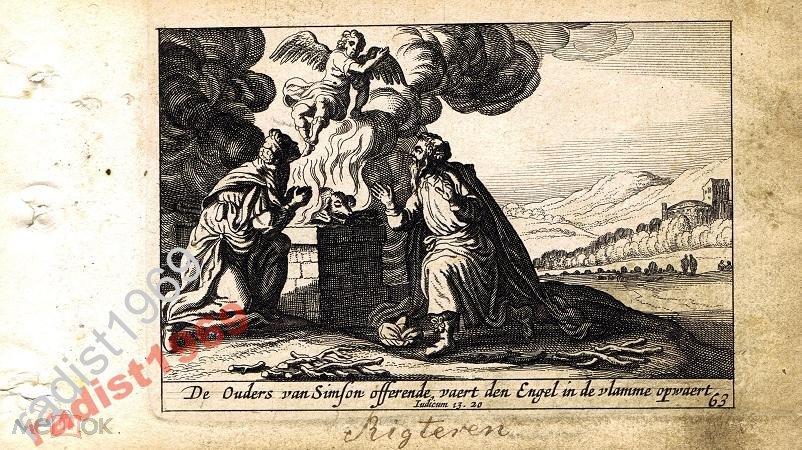 1659 г. БИБЛЕЙСКАЯ ИСТОРИЯ. СХЮТ. МАНОЙ И ЕГО ЖЕНА