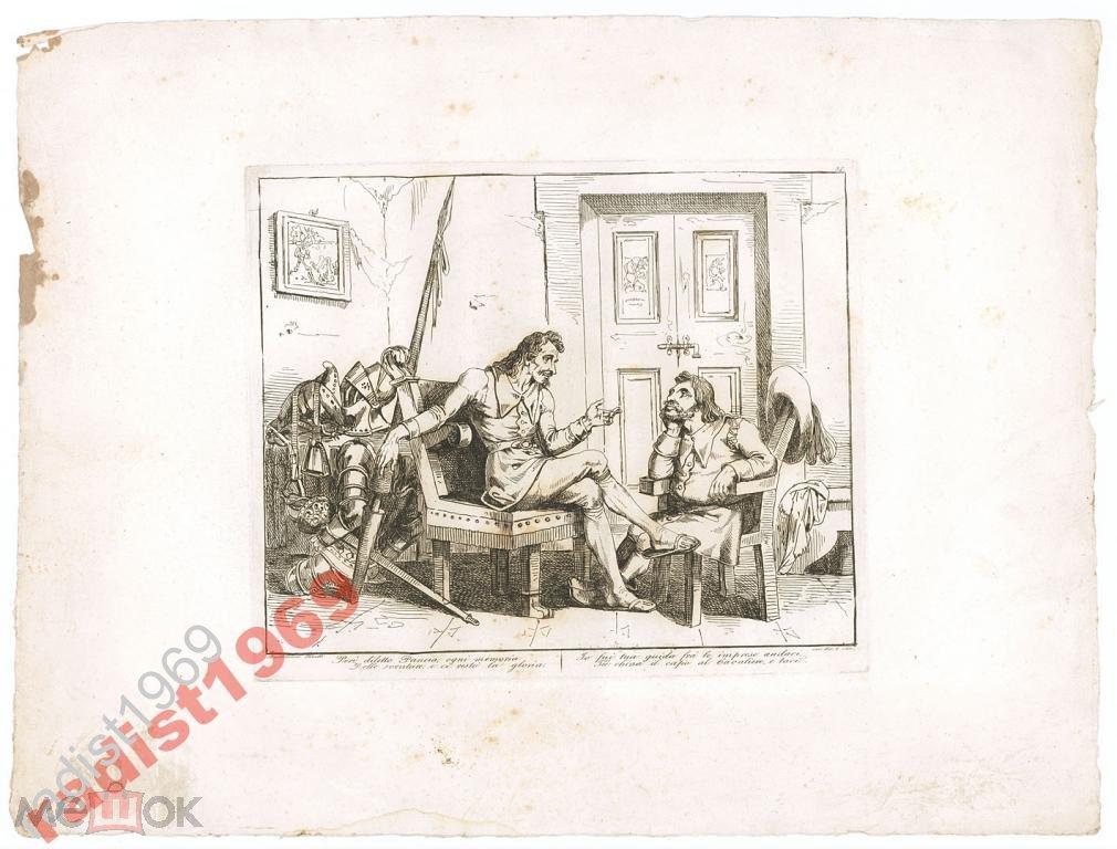 1833 г. ПИНЕЛЛИ (PINELLI). ДОН КИХОТ. ЛИСТ 37