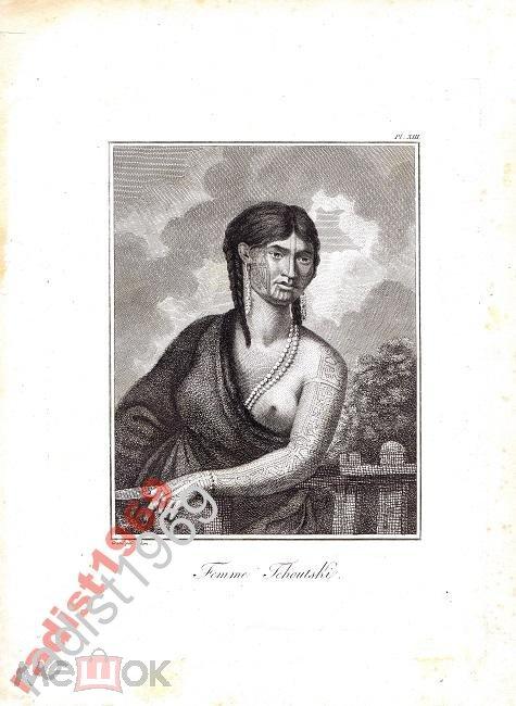 ГРАВЮРА 1802 г. ЧУДСКАЯ (ЧУЦКАЯ) ЖЕНЩИНА. ЧУДЬ