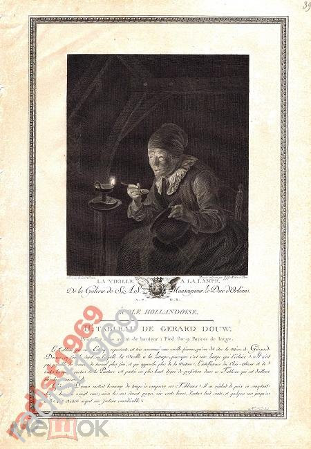 БОЛЬШОЙ ЛИСТ 1786 СТАРУХА У ЛАМПЫ. ПО ГЕРАРДУ ДОУ