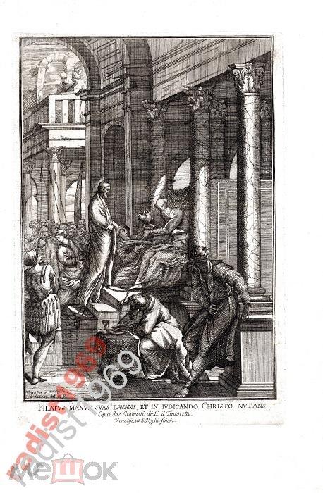 ГРАВЮРА 1691 г. КОШЕН. ХРИСТОС ПЕРЕД ПИЛАТОМ