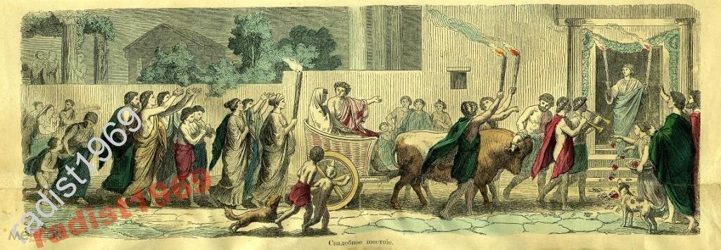 ГРАВЮРА  1865г  СВАДЕБНОЕ ШЕСТВИЕ.  ДРЕВНЯЯ ГРЕЦИЯ