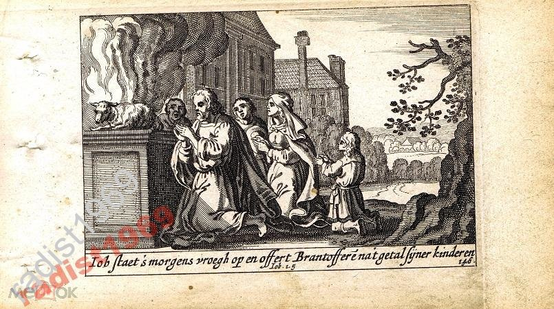 1659 г. БИБЛЕЙСКАЯ ИСТОРИЯ. ЖЕРТВОПРИНОШЕНИЕ ИОВА