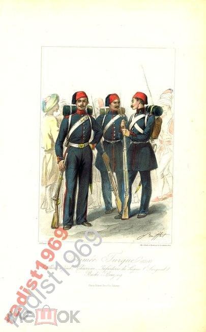 ГРАВЮРА 1854 г. ТУРЕЦКАЯ АРМИЯ В 1854 ГОДУ. ФОРМА