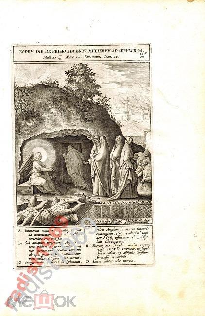1593 г. АНГЕЛ И МАРИЯ МАГДАЛИНА У ГРОБА ГОСПОДНЯ