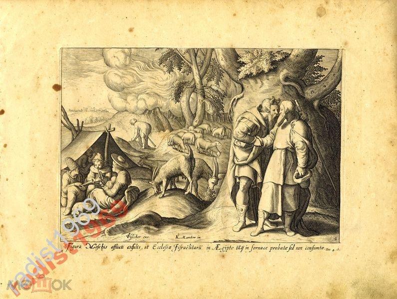 ГРАВЮРА 1643 г. `БИБЛИЯ ПИСКАТОРА`. МОИСЕЙ И ИОФОР