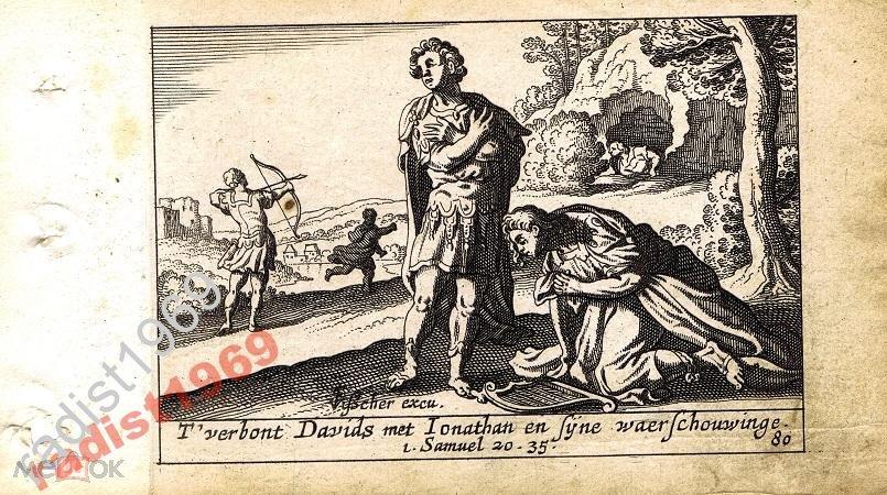 1659 г. БИБЛЕЙСКАЯ ИСТОРИЯ. СХЮТ. ИОНАФАН И ДАВИД