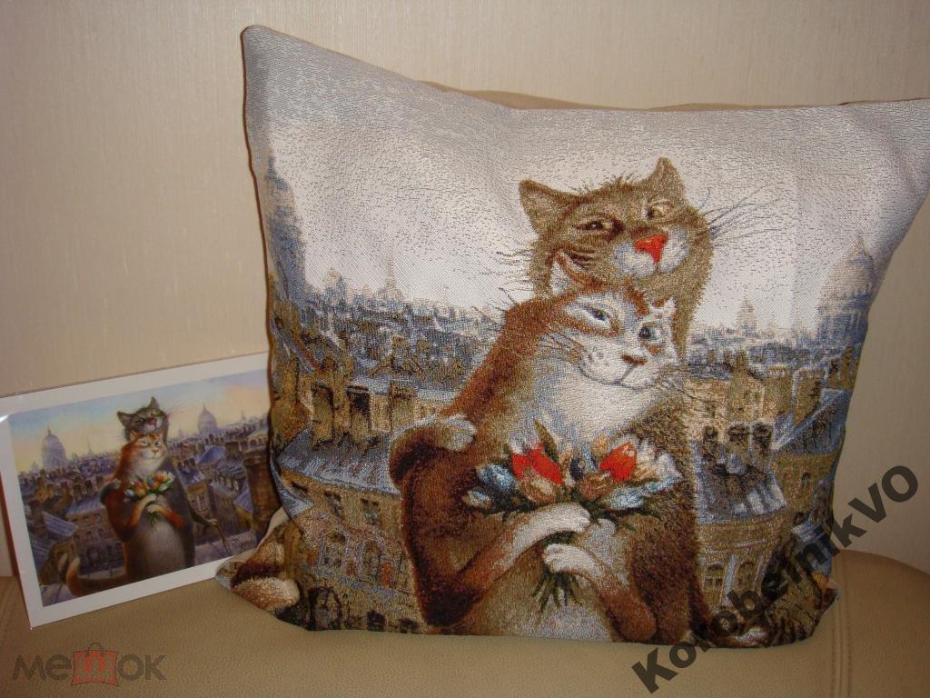 Гобеленовая наволочка с котами
