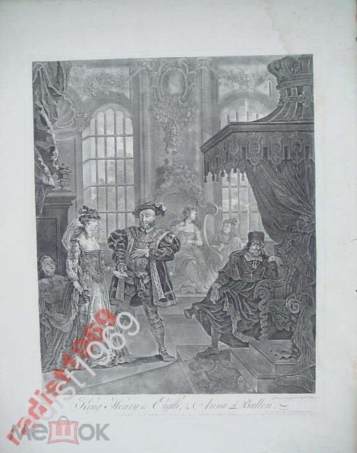 1822 г. ХОГАРТ. КОРОЛЬ ГЕНРИХ VIII и АННА БОЛЕЙН