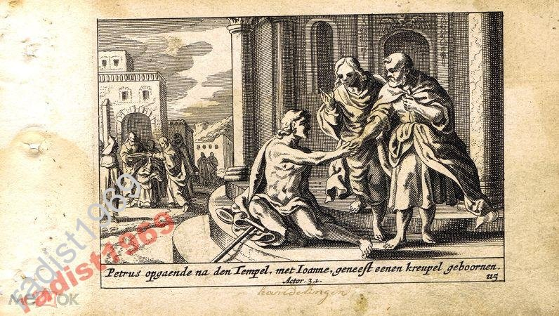 1659 г БИБЛЕЙСКАЯ ИСТОРИЯ. СХЮТ. ИСЦЕЛЕНИЕ ХРОМОГО