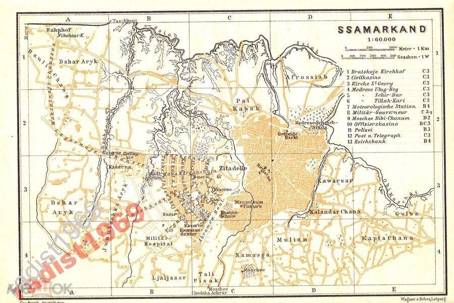 1904 г. КАРТА (ПЛАН) САМАРКАНДА. УЗБЕКИСТАН